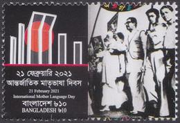 Bangladesh (2021) - Set - /  Mother Language - Bangladesh