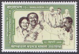 Bangladesh (2021) - Set - /  Agartala Case - Bangladesh