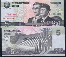 KOREA NORTH P58s 5 WON 2002 Issued 2009      UNC. - Korea, North