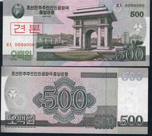 KOREA NORTH P63s 500 WON 2008 Issued 2009      UNC. - Korea, North