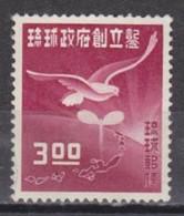 RYUKYU 1952, Mi# 27, CV €190, Bird, NG - Ryukyu Islands