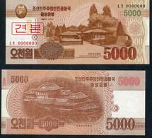 KOREA NORTH P67s 5000 WON 2013 Issued 2014      UNC. - Korea, North