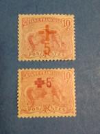 Guyane YT 73 Et 74 Neufs* (#109) - Guiana (1966-...)