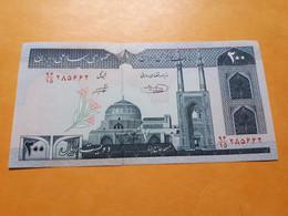 IRAN 200 RIALS 1982-2004 BILLET NEUF - Iran
