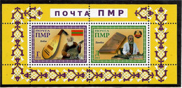 Moldova / PMR Transnistria. 2014 Europa CEPT .National Musical Instruments. S/S - Moldavie