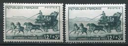 21508 FRANCE N°919c**(Yvert) 12F+3F Malle-poste : Papier Carton + Normal  1952  TB - Varieteiten: 1950-59 Postfris