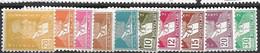 Turkey Mnh ** 12 Euros 1954 - Unused Stamps