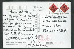 Chine. Timbres Sur Carte Postale - Brieven En Documenten