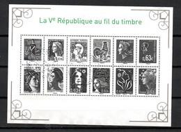 R2-22 France Bloc Oblitéré N° F4781 à 10 % De La Côte (ayant Circulé)  . A Saisir !!! - Used
