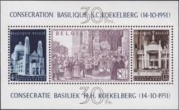 Belgie   .   OBP  .  Blok 30  (2 Scans)     .   **  .   Postfris  .  /  .   Neuf  SANS Charnière - Blocks & Sheetlets 1924-1960