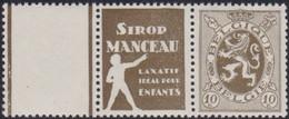 Belgie   .   OBP  .  PU 11     .   **  .   Postfris  .  /  .   Neuf  SANS Charnière - Advertising