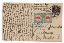 1919 HUNGARY,VRSAC,POSTAGE DUE,T,PORTO,POSTCARD,USED - Ungheria