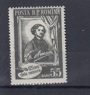 Rumänien Michel Cat.No. Mnh/**  1585 - Unused Stamps