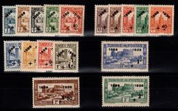 Tunisie - YV 185 à 201 N**/N* , Partie De Série , Cote 50 Euros - Neufs