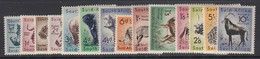 South Africa, Scott 200-213 (SG 151-164), MNH - Unused Stamps
