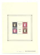 B107 Belle REPRODUCTION Bloc Feuillet N3 PEXIP Paris 1937 Avec Gomme ** - Non Classificati