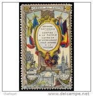 France WWI 1915 Credit Du Centre War Loan Vignette Poster Stamp - Unclassified