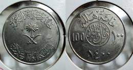 SAUDI ARABIA 100 HALALA (1 Riyal) AH1400 (1980) Km#52 UNC (G#04-87.1) - Saudi Arabia