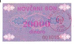 BOSNIE-HERZEGOVINE 20000 DINARA ND1992 VF P 52A - Bosnia And Herzegovina