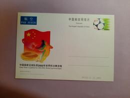Entier Postal Chine **- Coupe Du Monde Corée Japon 2002 - 2002 – South Korea / Japan