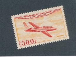 FRANCE - POSTE AERIENNE N°32 NEUF* AVEC CHARNIERE AVEC GOMME NON ORIGINALE (GNO) - COTE : 110€ - 1954 - 1927-1959 Postfris
