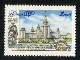 R 29071 *Offers Welcome* 1955 Mi.1781A- Zagorsky 1747 MNH** - Ongebruikt
