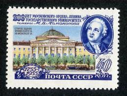 R 29072 *Offers Welcome* 1955 Mi.1780A- Zagorsky 1746 MNH** - Ongebruikt