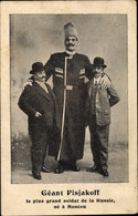 CPA Géant Pisjakoff, Le Plus Grand Soldat De La Russie, Né à Moscou - Altri