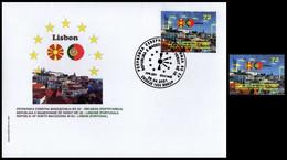 MACEDONIA NORTH 2021  MACEDONIA IN EU LISBON,PORTUGAL FDC + MNH - Macedonia