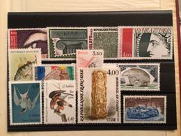 France **  Lot Divers Venant De Planches  Timbres Neuf SUP ** Réf U 20 - Collections