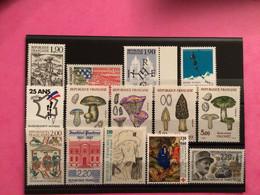 France ** Lot De Divers Timbres Venant De Planches Sup Réf U29 - Collections