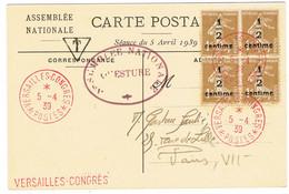 CAD VERSAILLES CONGRES  SUR CPA VERSAILLES EMPREINTE ROUGE SUR BLOC SEMEUSE 279A - 1921-1960: Modern Period