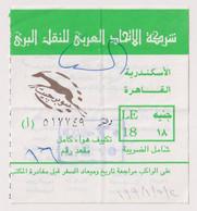 EGD48401 Egypt / Bus Ticket 18 EGP Super Jet Alexandria To Cairo - Mondo