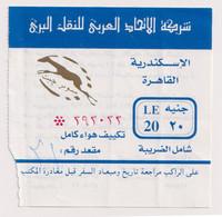 EGD48403 Egypt / Bus Ticket 20 EGP Super Jet Alexandria To Cairo - Mondo