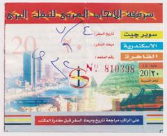 EGD48404 Egypt / Bus Ticket 20 EGP Super Jet Alexandria To Cairo - Mondo