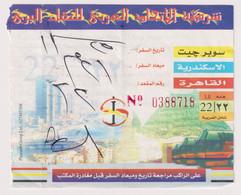 EGD48405 Egypt / Bus Ticket 22 EGP Super Jet Alexandria To Cairo - Mondo