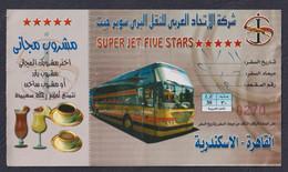 EGD48471 Egypt / Bus Ticket - Super Jet 5 Stars Cairo To Alexandria - Mondo