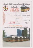EGD48475 Egypt / Bus Ticket - Super Jet 2015 Cairo To Alexandria - Muharram Bey - Mondo