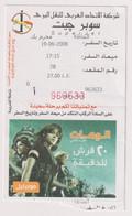 EGD48477 Egypt / Bus Ticket - Super Jet 2008 Cairo Almaza To Alexandria - Muharram Bey - Mondo