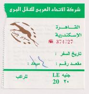 EGD48478 Egypt / Bus Ticket 20 EGP Super Jet Cairo To Alexandria - Mondo