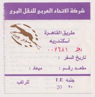 EGD48479 Egypt / Bus Ticket 20 EGP Super Jet Cairo-Alexandria Road - World