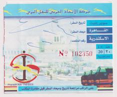 EGD48480 Egypt / Bus Ticket 20 EGP Super Jet Cairo To Alexandria - World