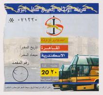 EGD48481 Egypt / Bus Ticket 20 EGP Super Jet Cairo To Alexandria - Mondo