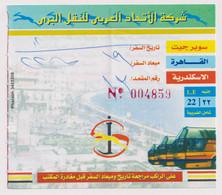 EGD48482 Egypt / Bus Ticket 22 EGP Super Jet Cairo To Alexandria - World