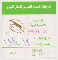 EGD48483 Egypt / Bus Ticket 22 EGP Super Jet Cairo To Alexandria - World