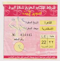 EGD48484 Egypt / Bus Ticket 22 EGP Super Jet Cairo To Alexandria - Mondo