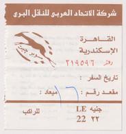 EGD48485 Egypt / Bus Ticket 22 EGP Super Jet Cairo To Alexandria - Mondo