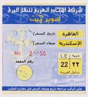 EGD48486 Egypt / Bus Ticket 22 EGP Super Jet Cairo To Alexandria - World