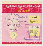 EGD48487 Egypt / Bus Ticket 24 EGP Super Jet Cairo To Alexandria - World