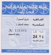 EGD48488 Egypt / Bus Ticket 24 EGP Super Jet Cairo To Alexandria - World